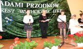 """O Kresach Wschodnich w saloniku """"W Krzywem Zwierciadle"""". Krzywe 25 września br."""