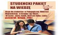 """""""Studencki pakiet na wiedzę"""" w PBW w Krośnie Filia w Brzozowie"""