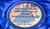 XV Zawody Sportowo-Pożarnicze o puchar Starosty Brzozowskiego. Dydnia 2014