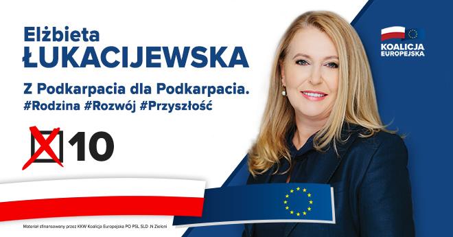 Łukaciejewska