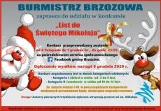 Brzozów. List do św.Mikołaja