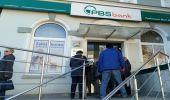 Bank Spółdzielczy w Brzozowie – zamknięty do 21 stycznia