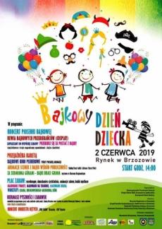 Dzień Dziecka Brzozów 2019