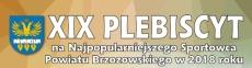 XIX plebiscyt na najpopularniejszego sportowca powiatu brzozowskiego