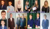 Stypendia dla zdolnych uczniów ZSzZ w Dynowie