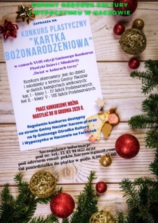 Kartka Bożonarodzeniowa z Haczowa